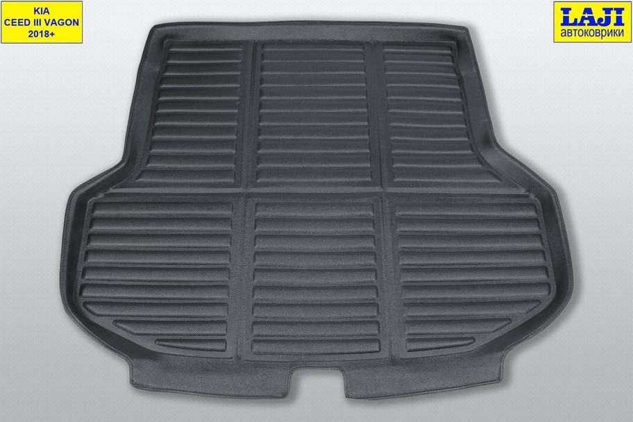 3D коврик в багажник Kia Ceed SW III 2018-н.в. 1