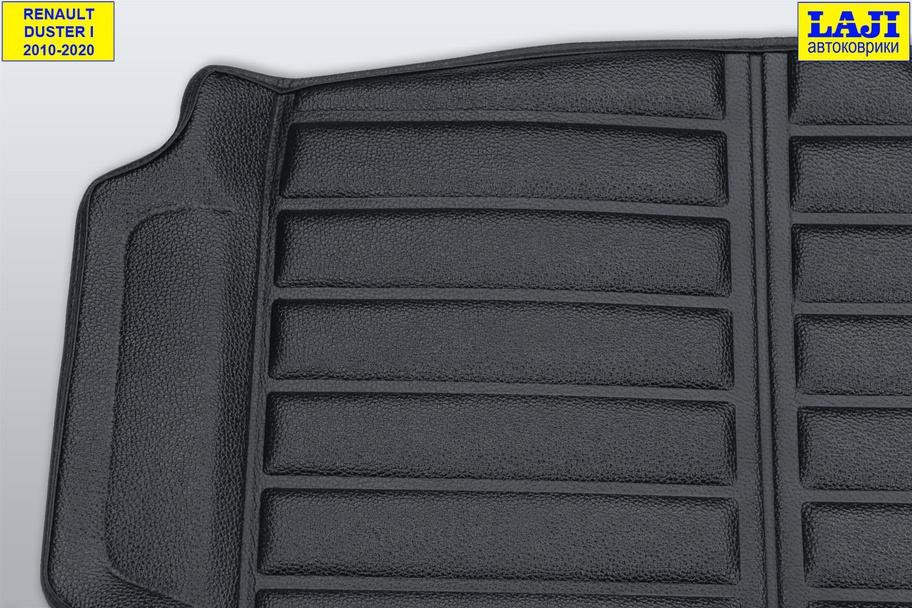 3D коврик в багажник Renault Duster 2010-2020 4