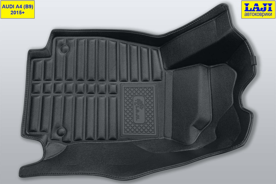 5D коврики для Audi A4 B9 2015-н.в. 2