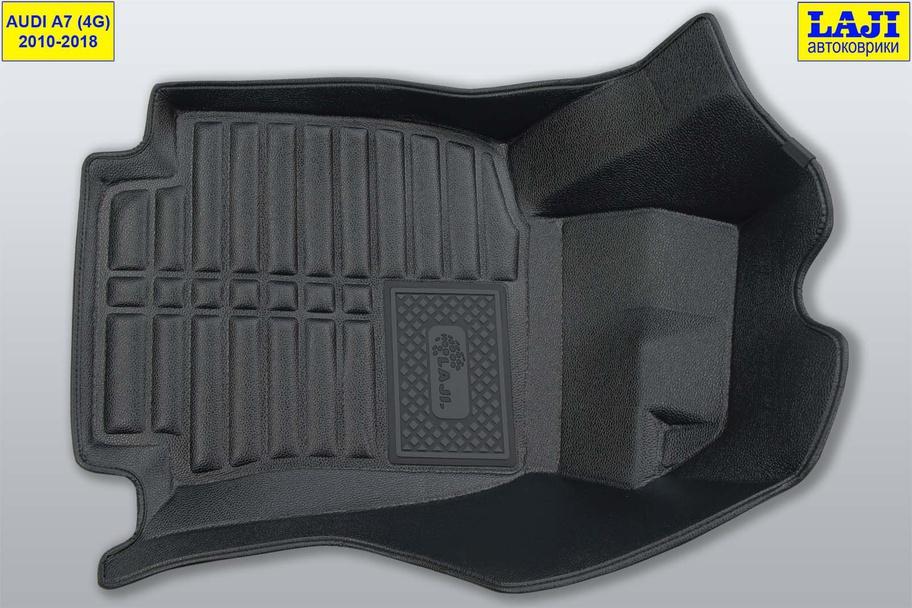 5D коврики для Audi A7 4G 2010-2018 2