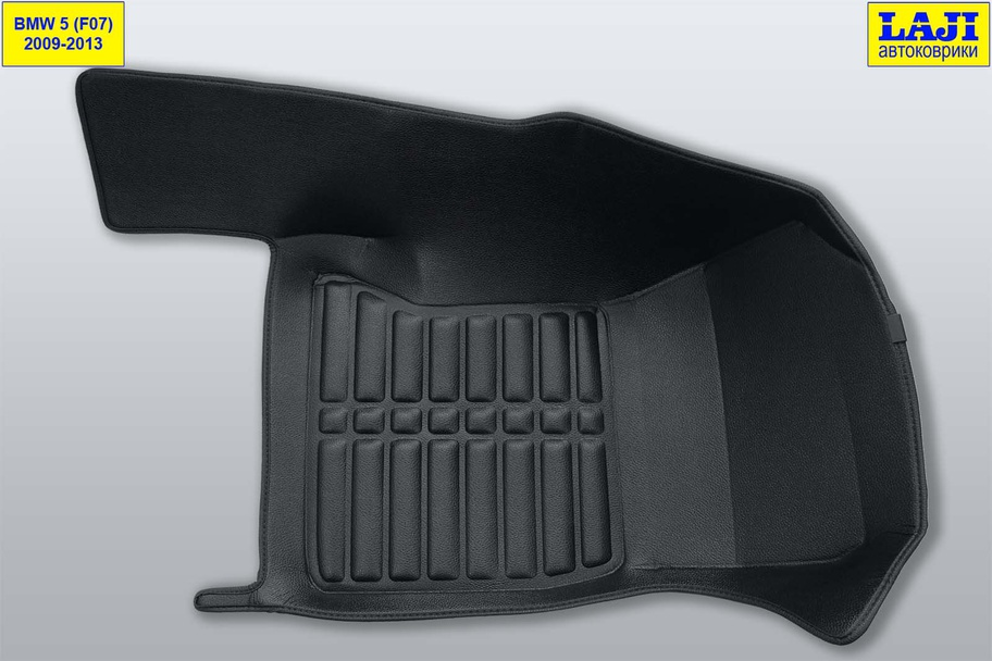5D коврики в салон BMW 5 GT (F07) 2009-2013 4