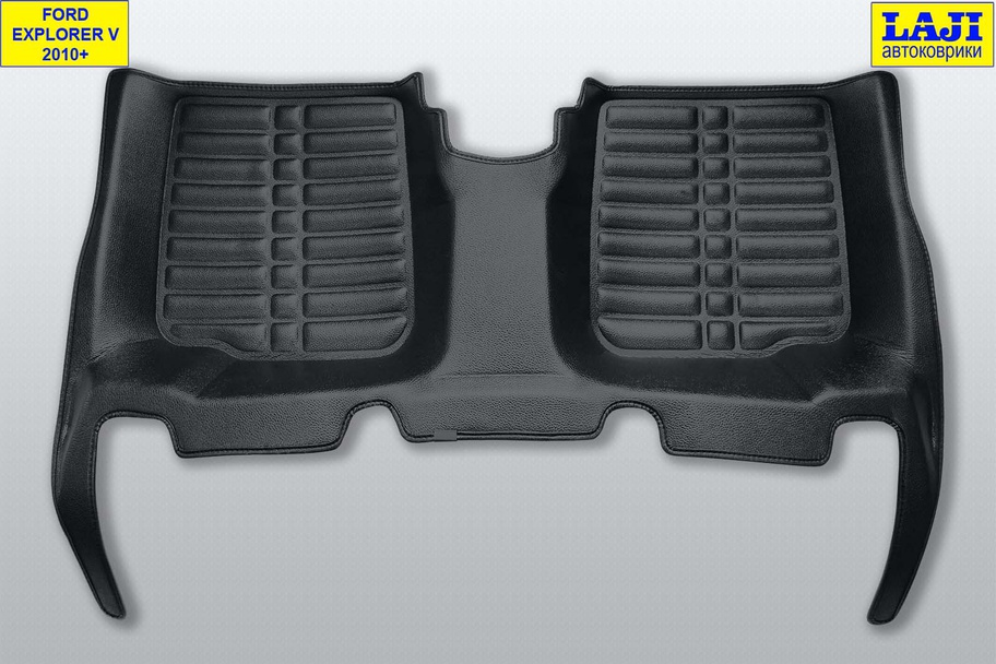 5D коврики в салон Ford Focus 3 2011-н.в. 10