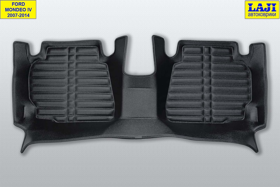 5D коврики в салон Ford Mondeo 4 2007-2014 10