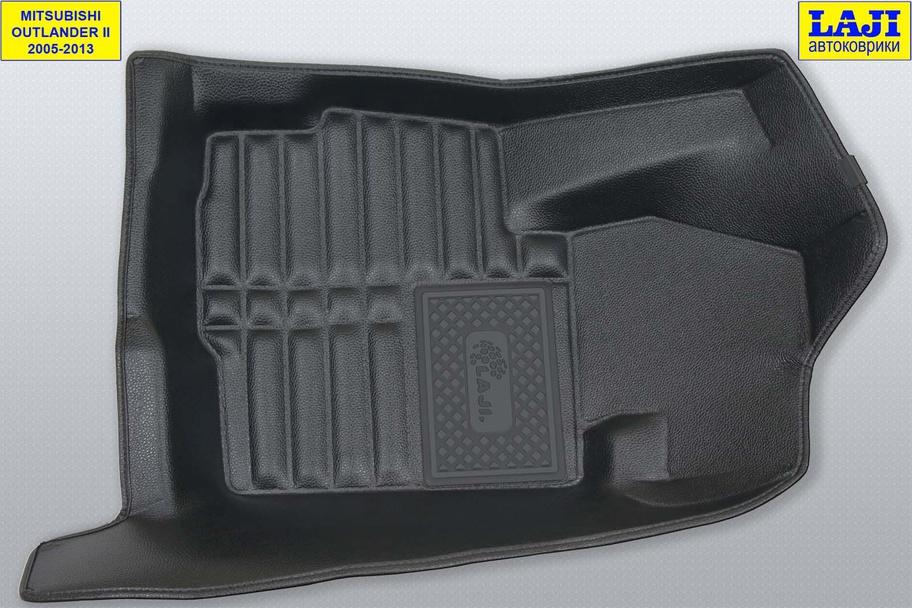 5D коврики в салон Mitsubishi Outlander 2 2005-2013 2