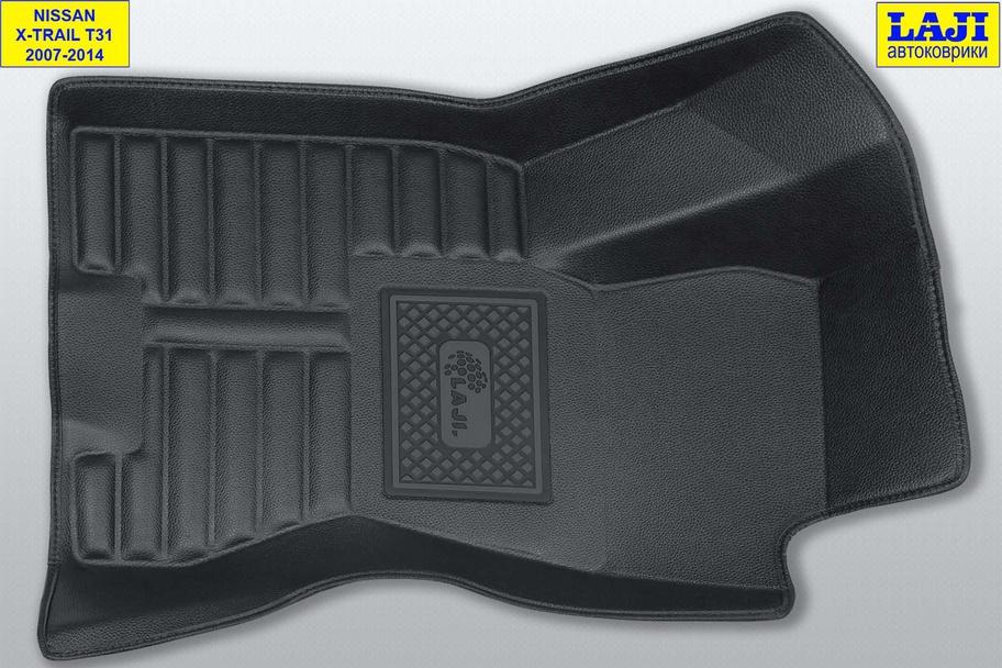 5D коврики в салон Nissan X-Trail 2 T31 2007-2014 2