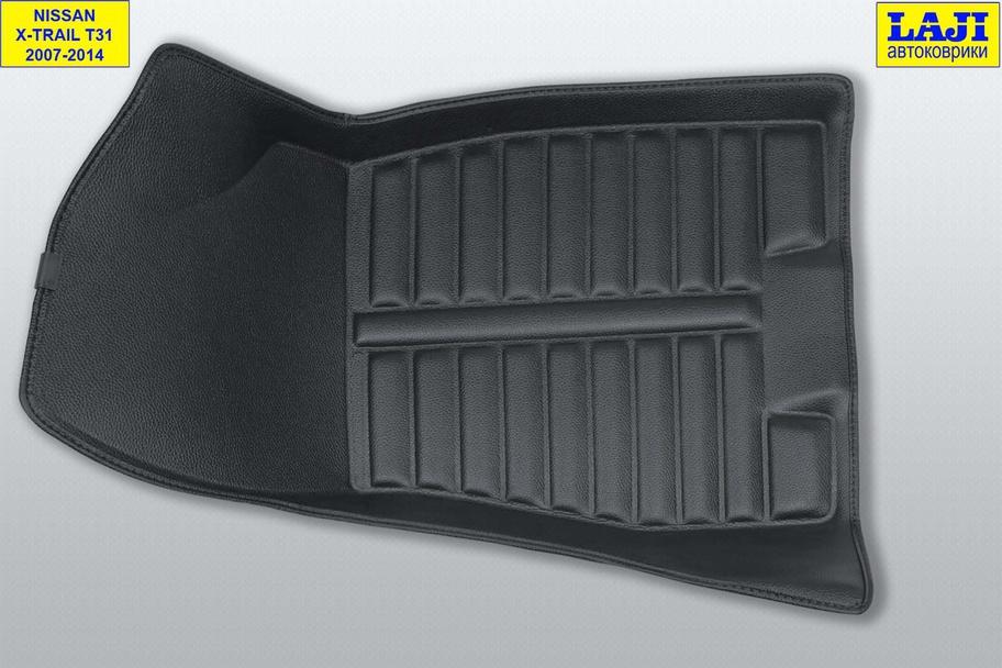 5D коврики в салон Nissan X-Trail 2 T31 2007-2014 5