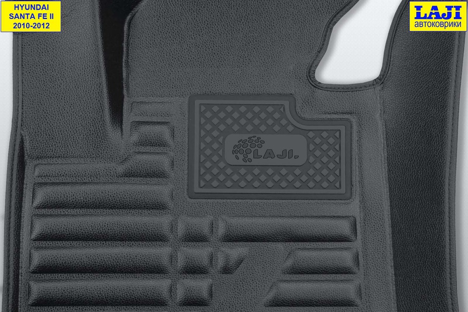 5D коврики в салон Hyundai Santa Fe 2 CM 2010-2012 7