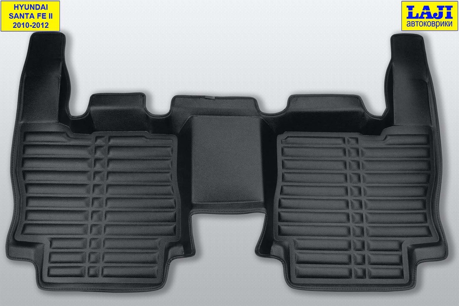 5D коврики в салон Hyundai Santa Fe 2 CM 2010-2012 9