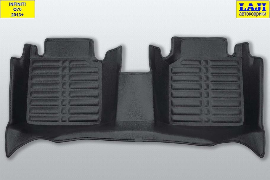 5D коврики в салон Infiniti Q70 2013-н.в. 10
