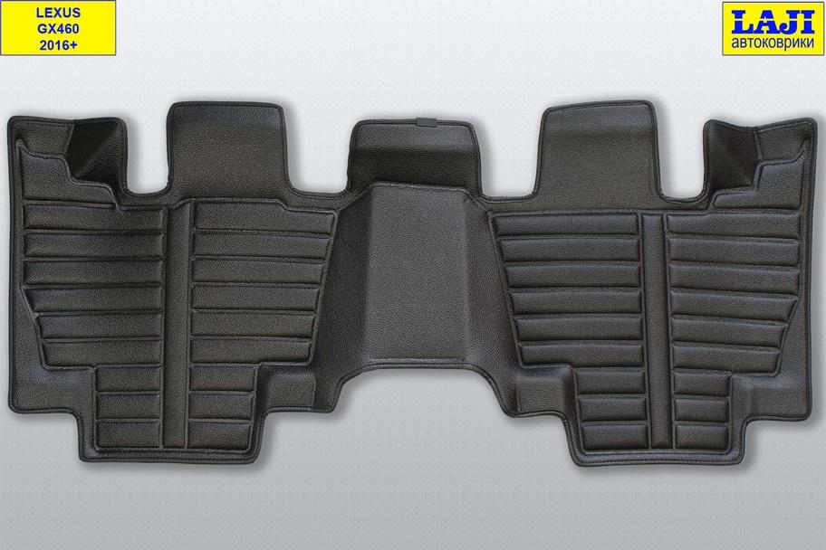 5D коврики в салон Lexus GX II 2009-н.в. 9