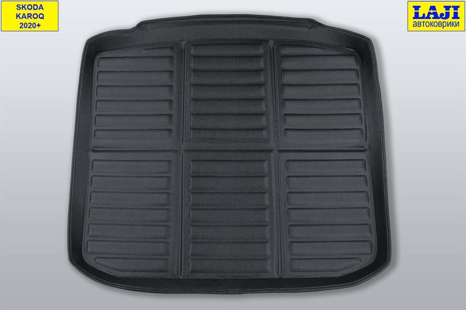 3D коврик в багажник Skoda Karoq 2020-н.в. 2