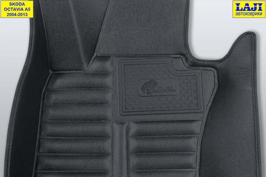 5D коврики в салон Skoda Octavia A5 2004-2013 6