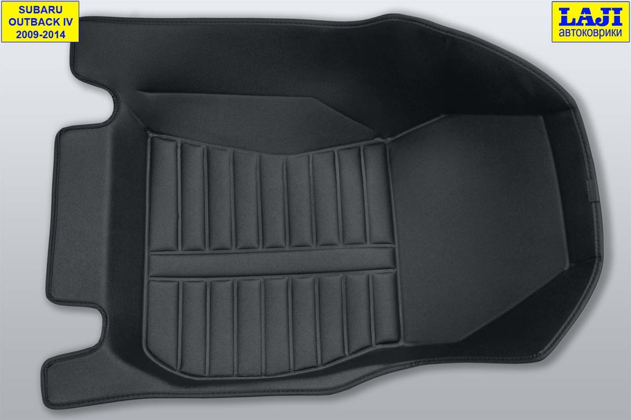 5D коврики в салон Subaru Outback 4 2009-2014 4