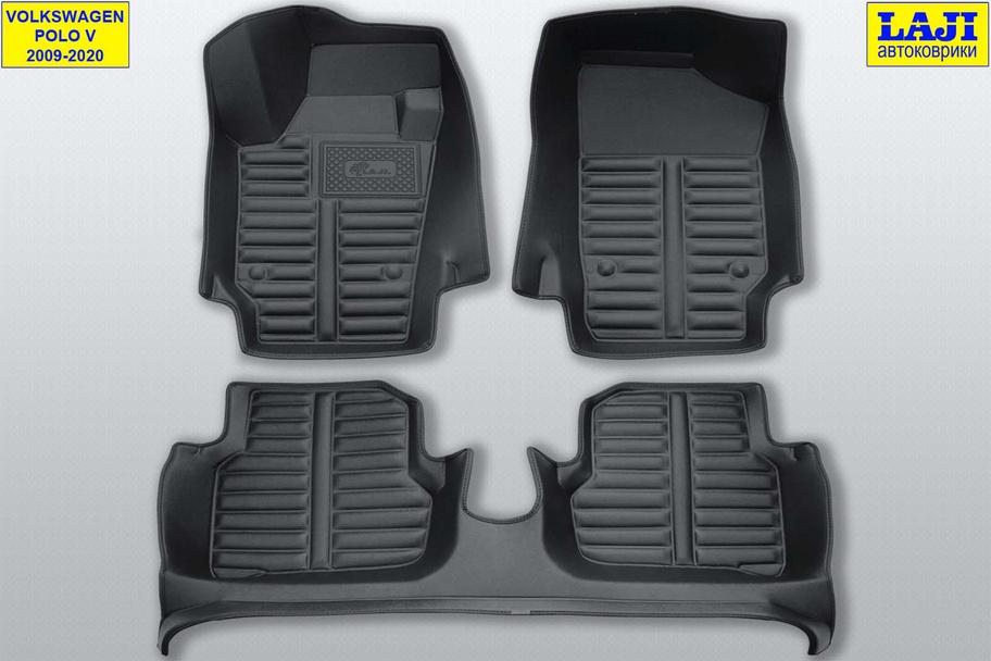 5D коврики в салон Volkswagen Polo 5 2009-2020 1