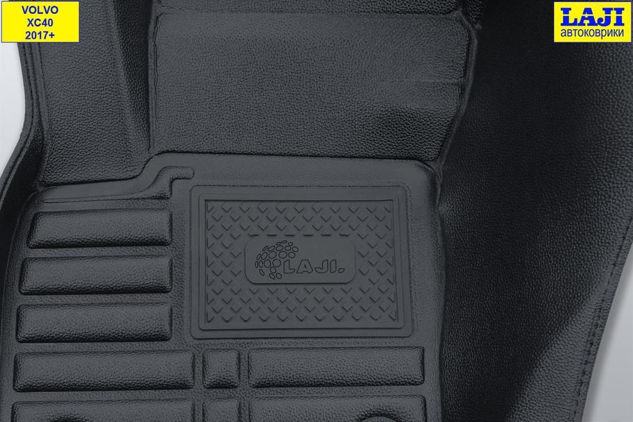 5D коврики в салон Volvo XC40 2017-н.в. 7