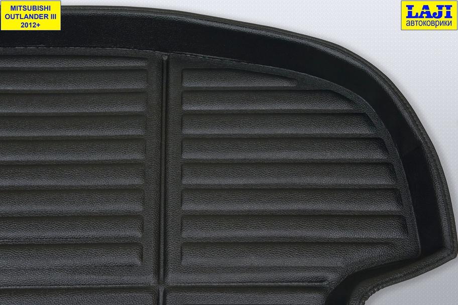 3D коврик в багажник Mitsubishi Outlander III 2012-н.в. 4