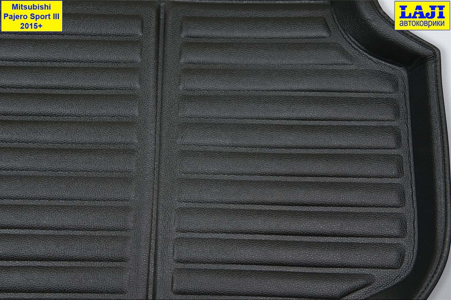 3D коврик в багажник Mitsubishi Pajero Sport III 2015-н.в. 4