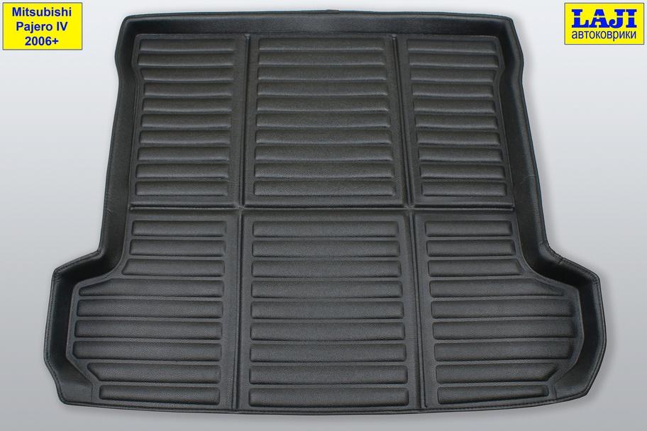 3D коврик в багажник Mitsubishi Pajero IV 2006-н.в. 1