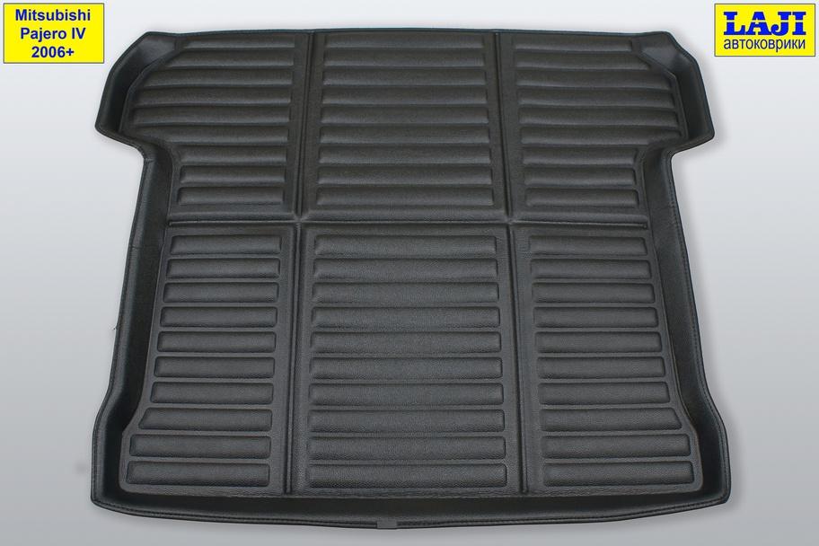 3D коврик в багажник Mitsubishi Pajero IV 2006-н.в. 2