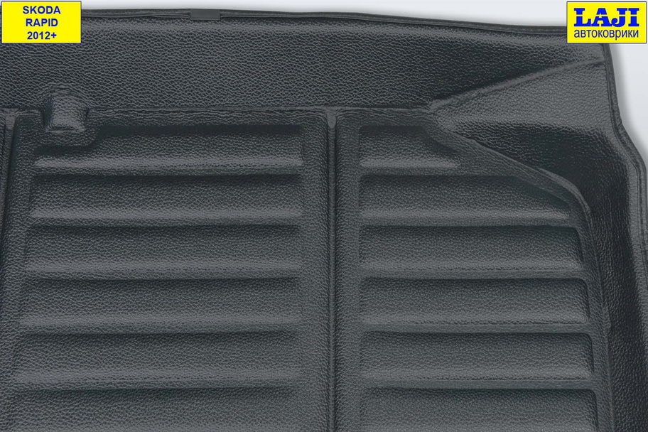 3D коврик в багажник Skoda Rapid 1 2012-2020 3