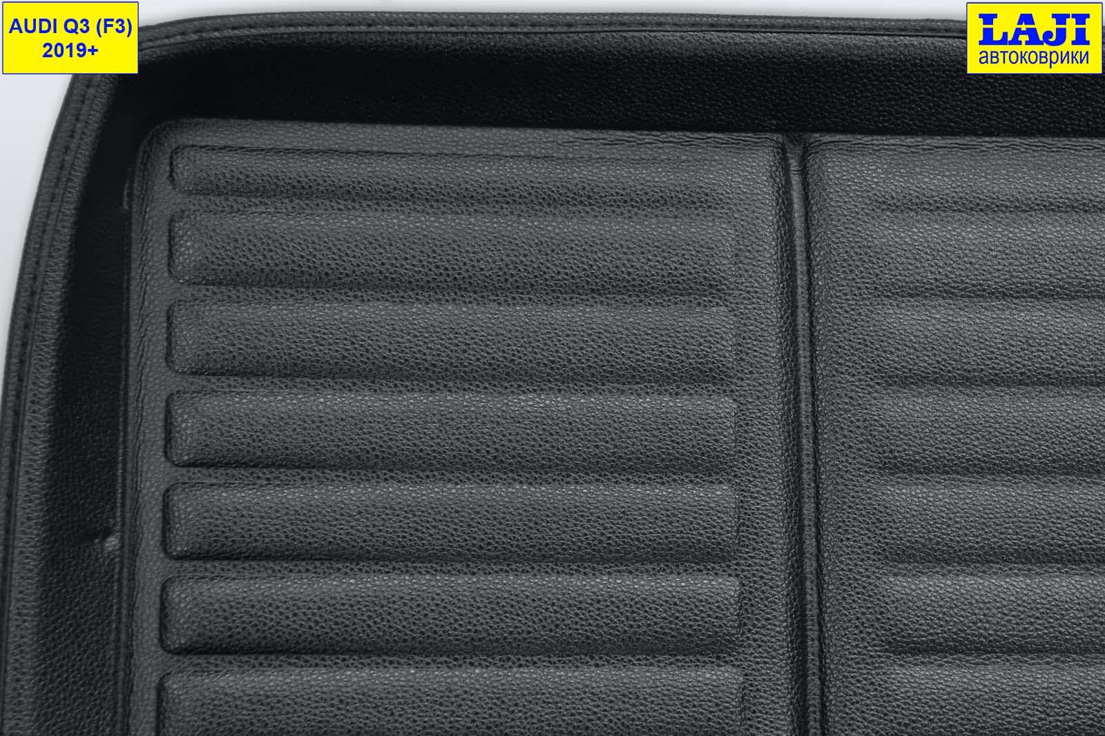 3D коврик в багажник Audi Q3 (F3) 2019-н.в. 3