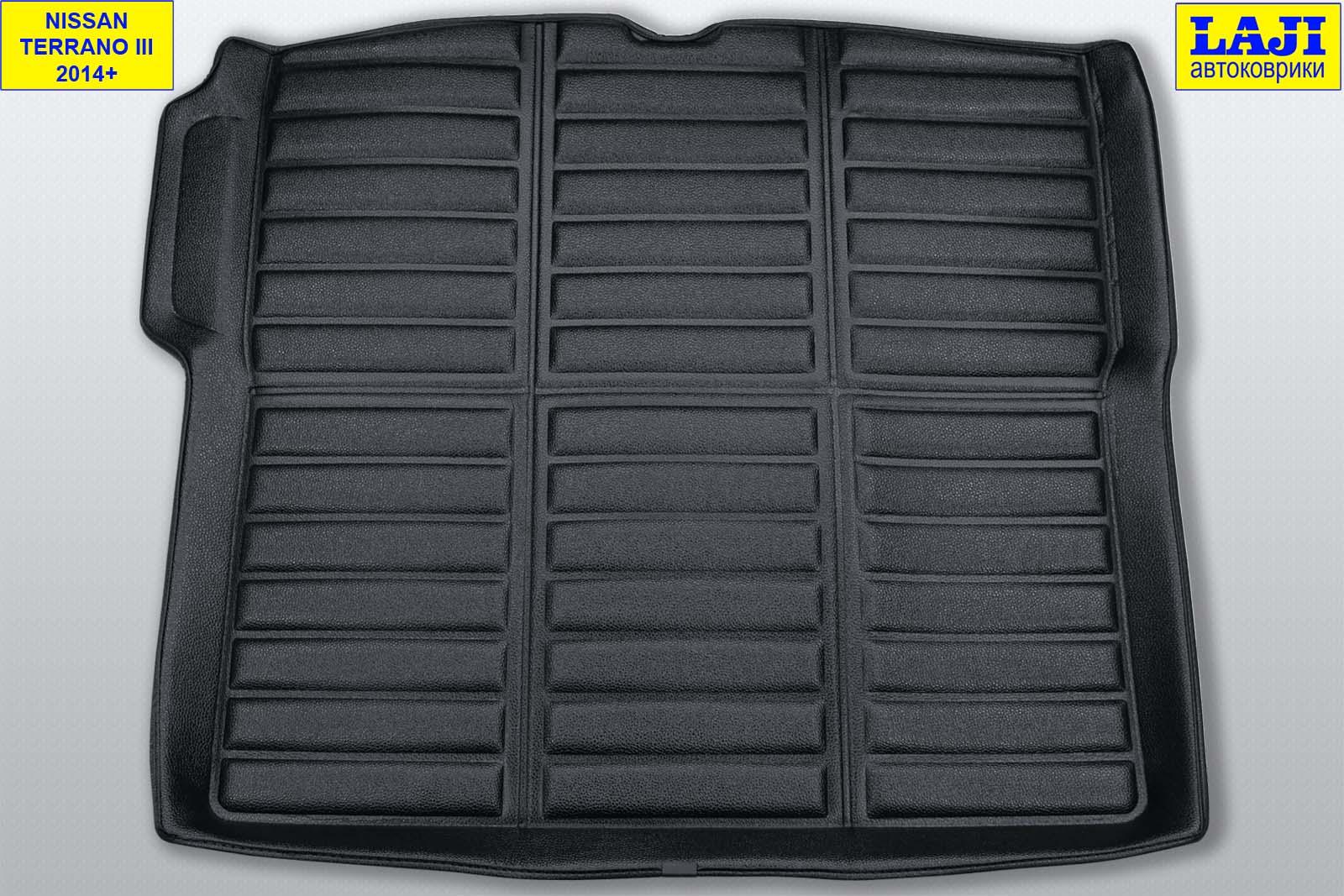 3D коврик в багажник Nissan Terrano D10 2010-н.в. 2