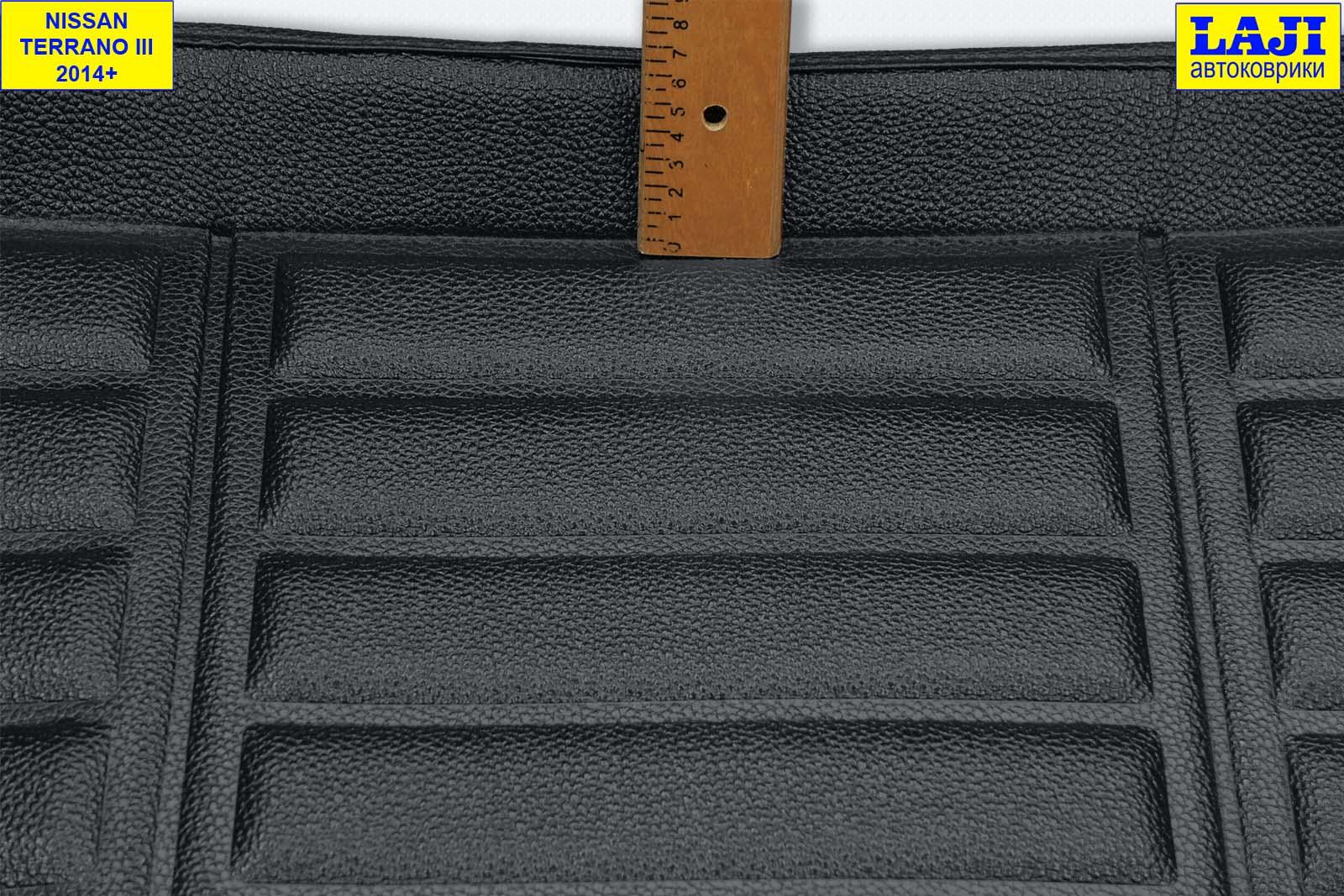 3D коврик в багажник Nissan Terrano D10 2010-н.в. 5