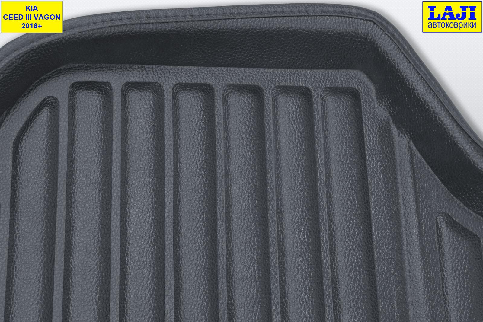 3D коврик в багажник Kia Ceed SW III 2018-н.в. 3