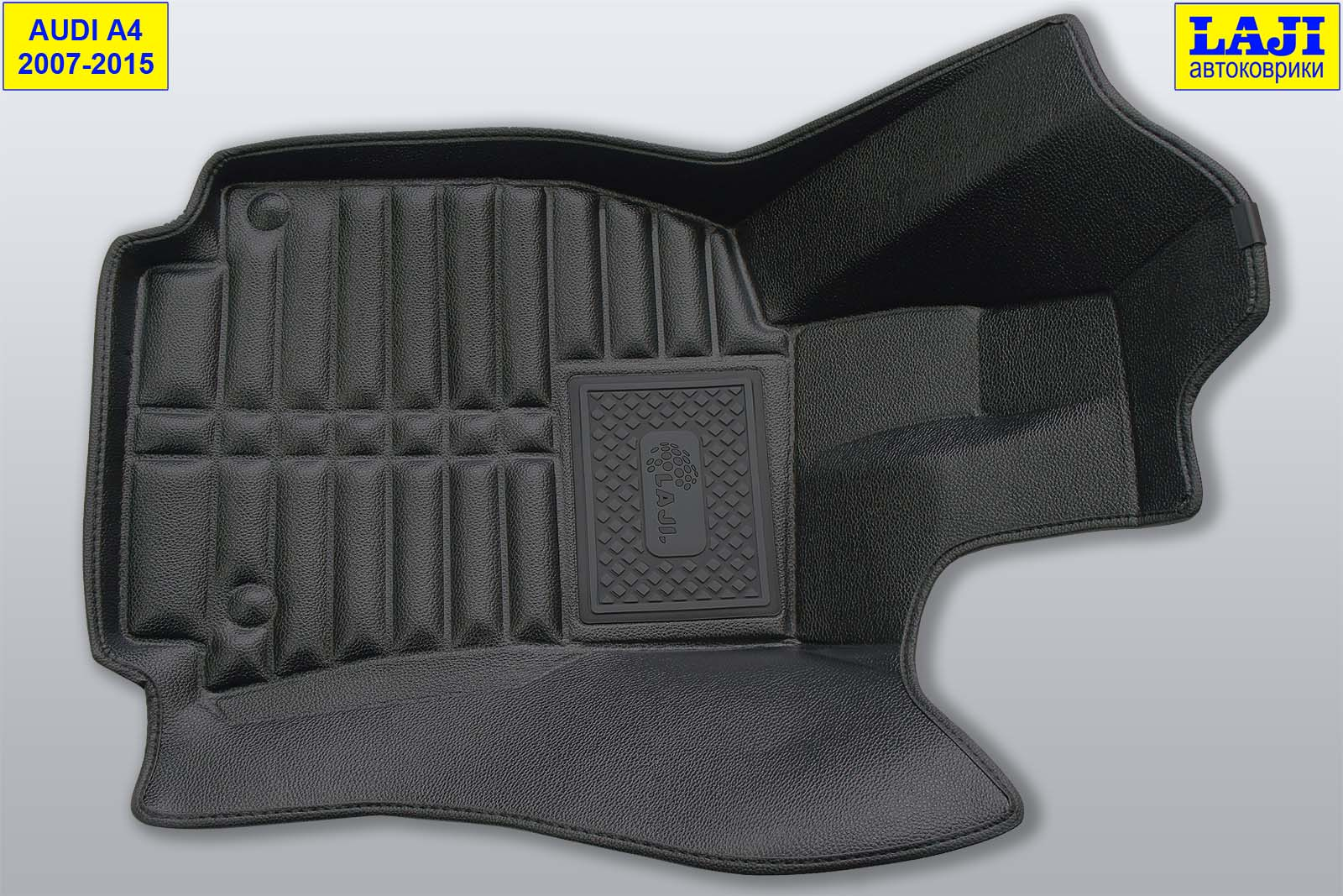5D коврики для Audi A4 B8 2007-2015 2