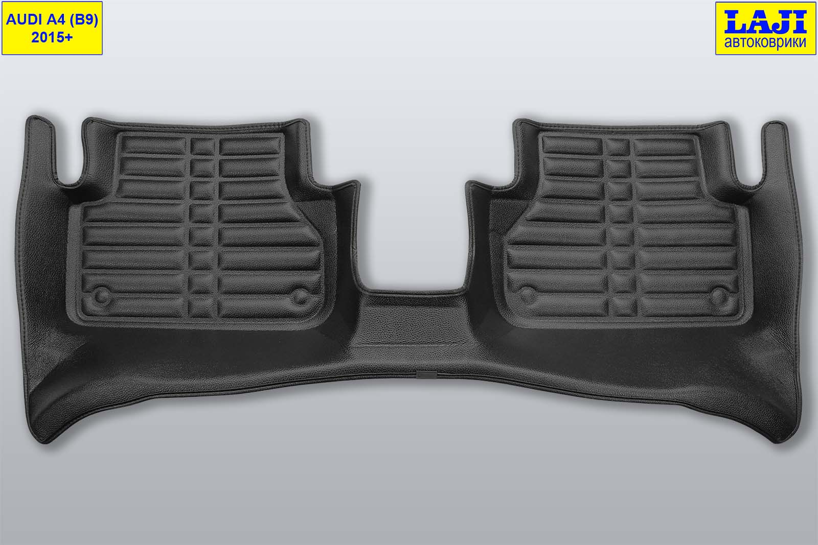 5D коврики для Audi A4 B9 2015-н.в. 10