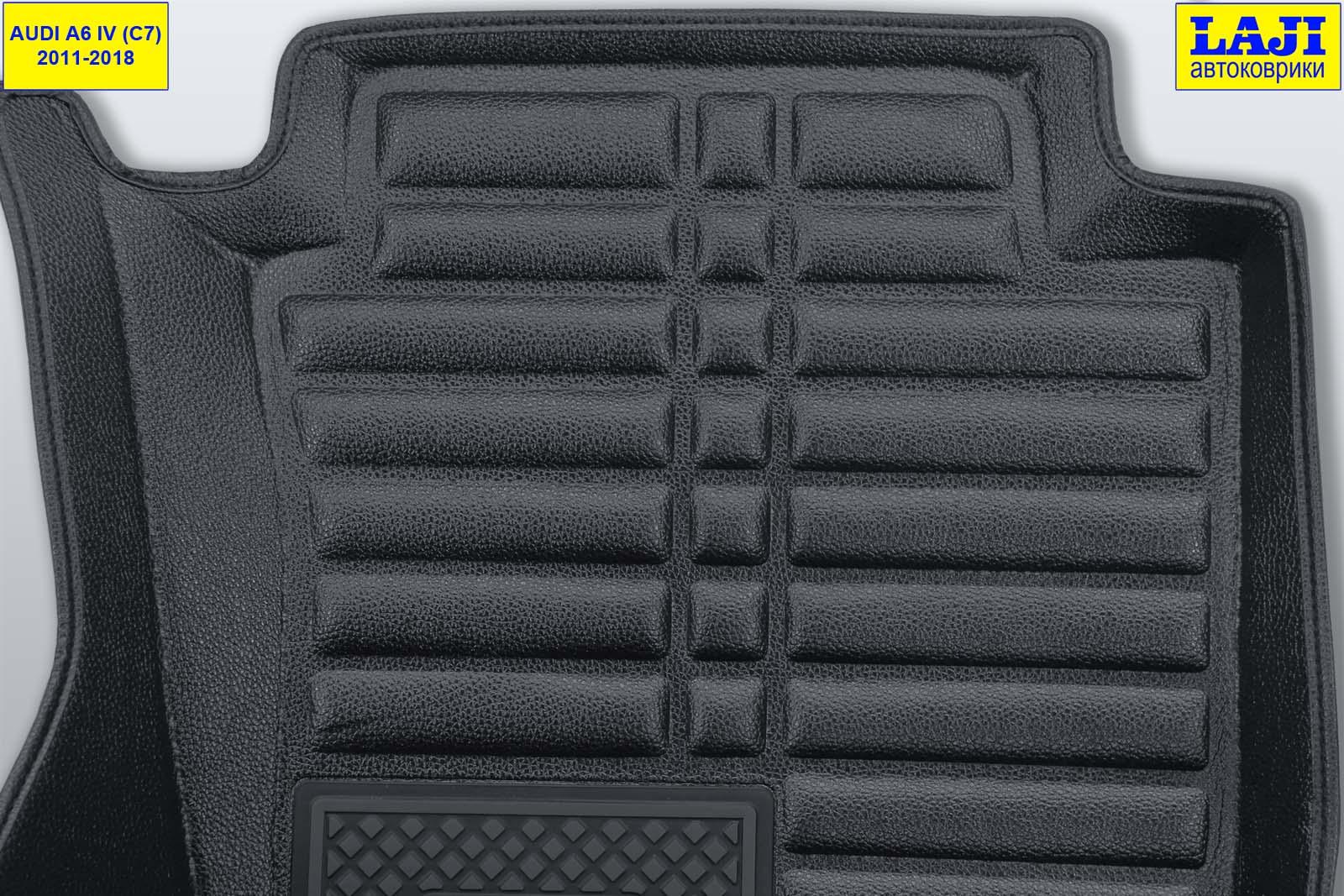 5D коврики для Audi A6 C7 2011-2018 8