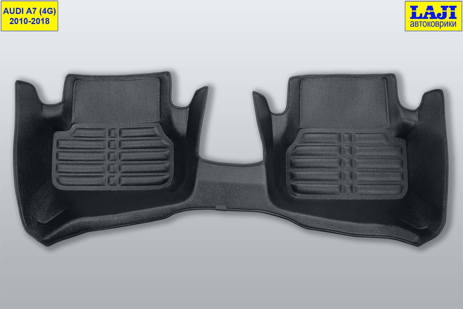 5D коврики для Audi A7 4G 2010-2018 10