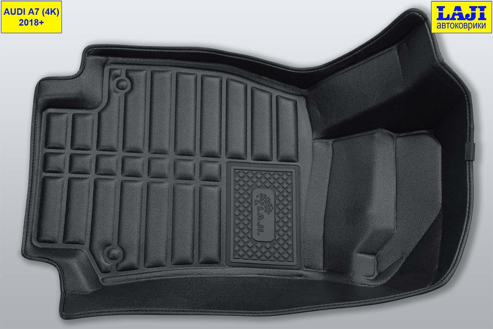 5D коврики для Audi A7 4K 2018-н.в. 3