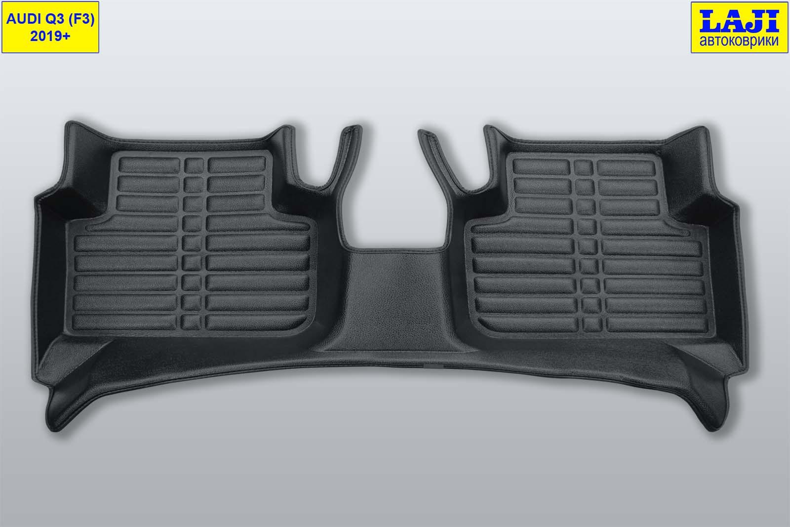 5D коврики для Audi Q3 F3 2019-н.в. 10