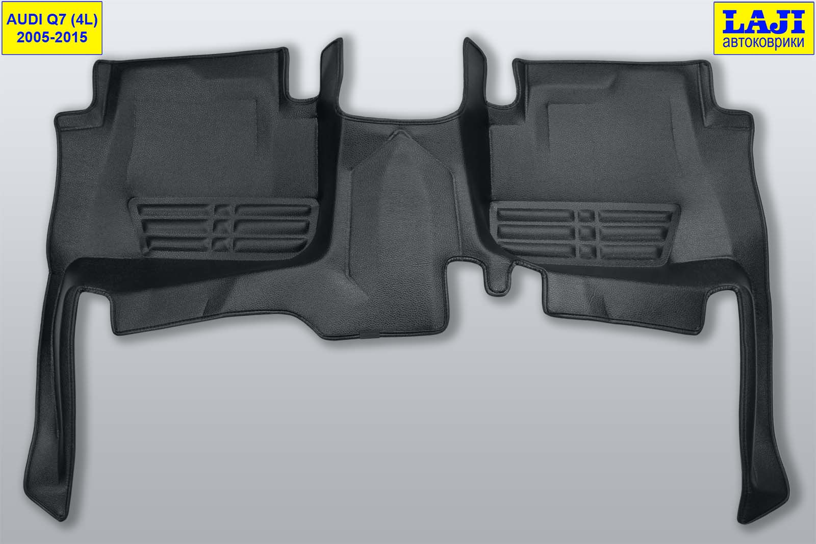 5D коврики для Audi Q7 4L 2005-2015 9