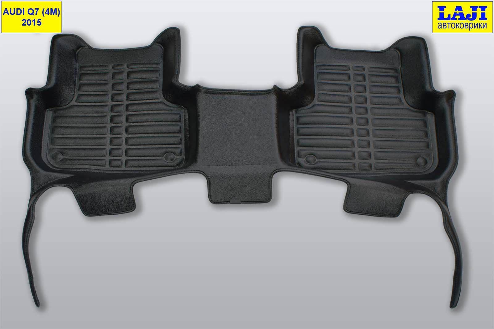 5D коврики для Audi Q7 4M 2015-н.в. 10