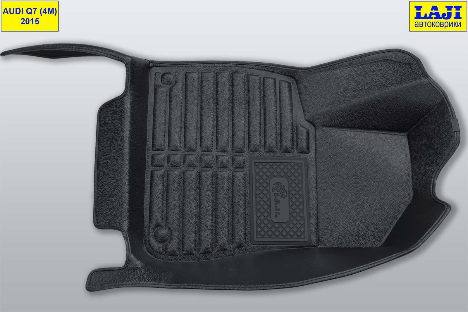 5D коврики для Audi Q7 4M 2015-н.в. 2