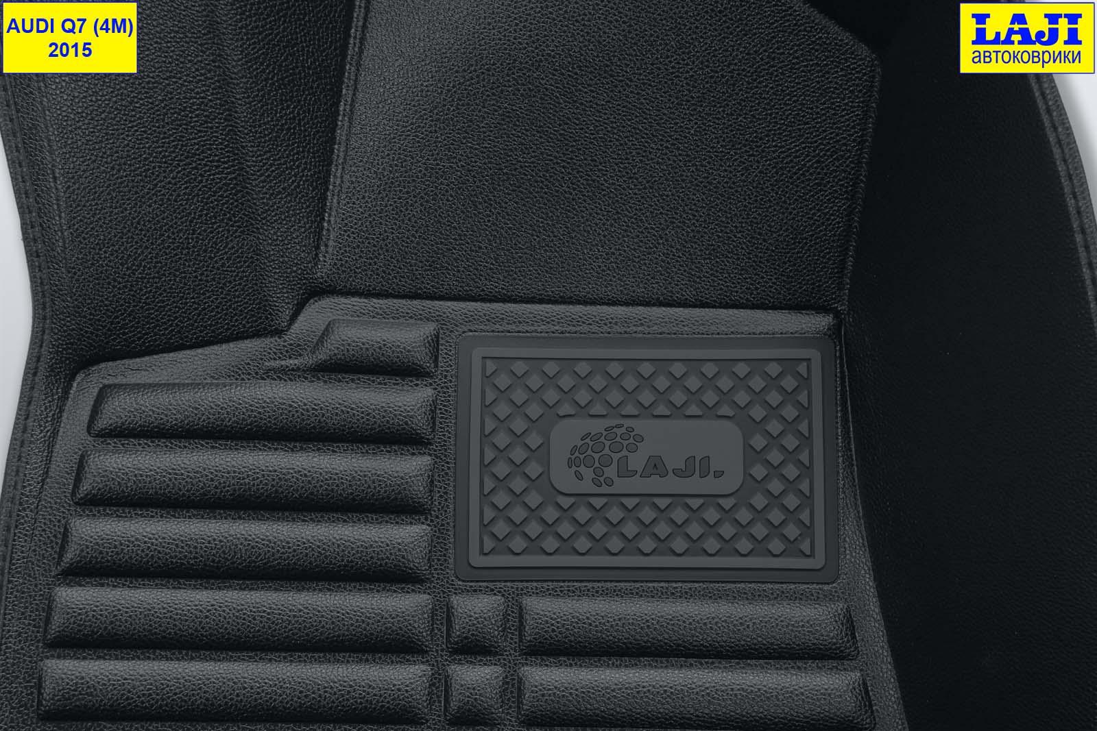 5D коврики для Audi Q7 4M 2015-н.в. 7