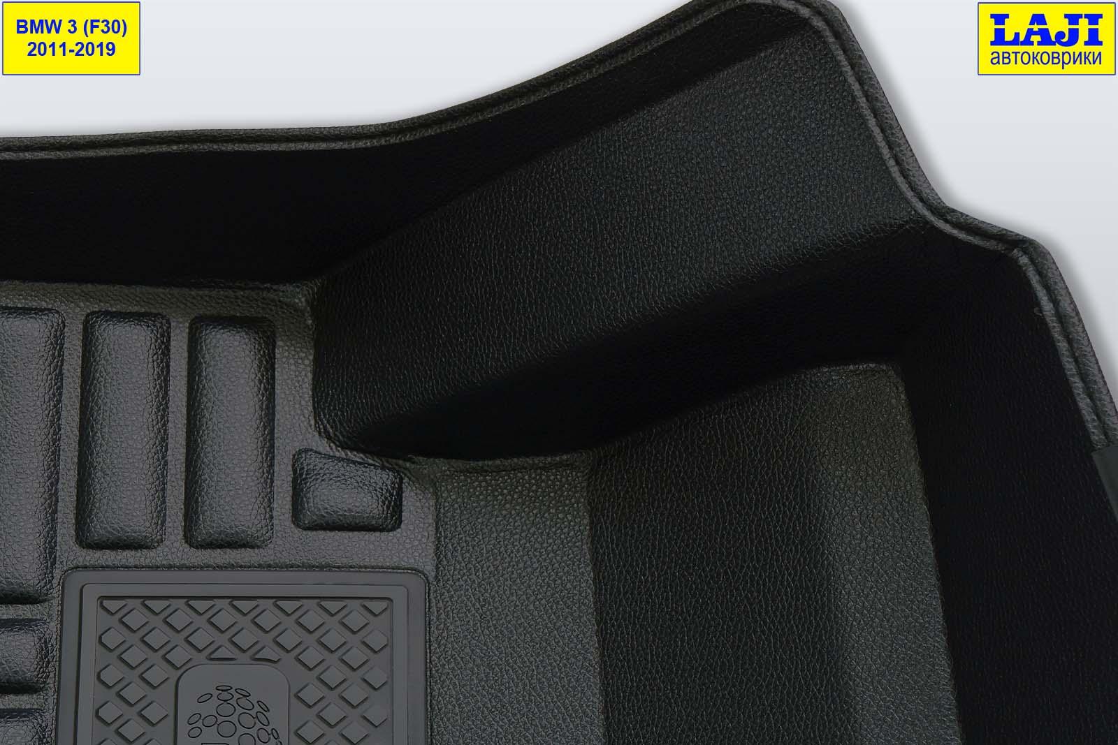 5D коврики в салон BMW 3 серии F30 2011-2018 6