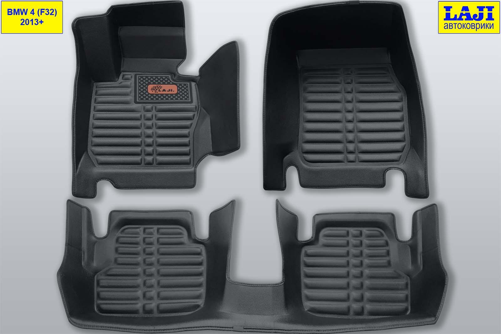 5D коврики в салон BMW 4 Coupe F32 2013-2020 1