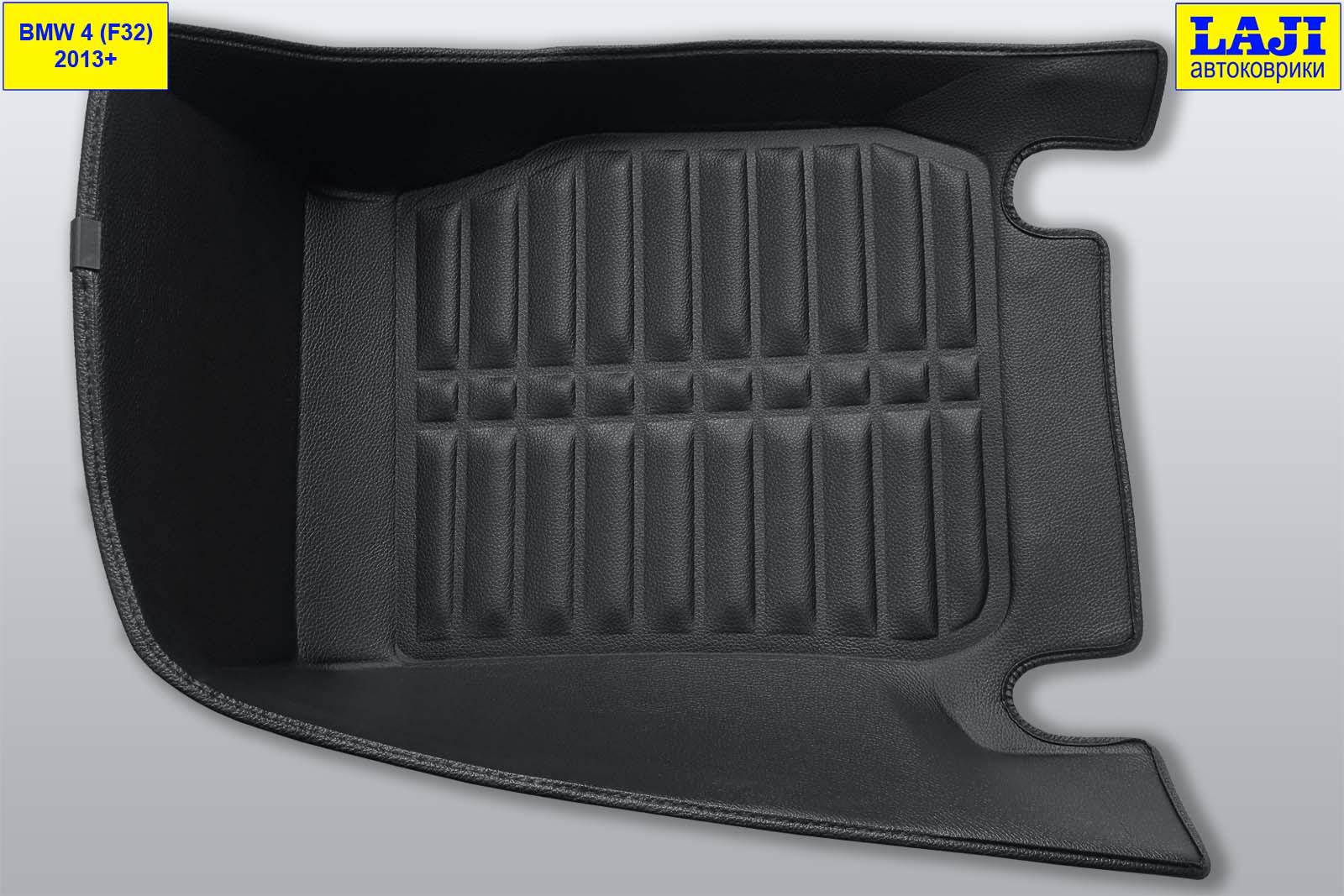 5D коврики в салон BMW 4 Coupe F32 2013-2020 5