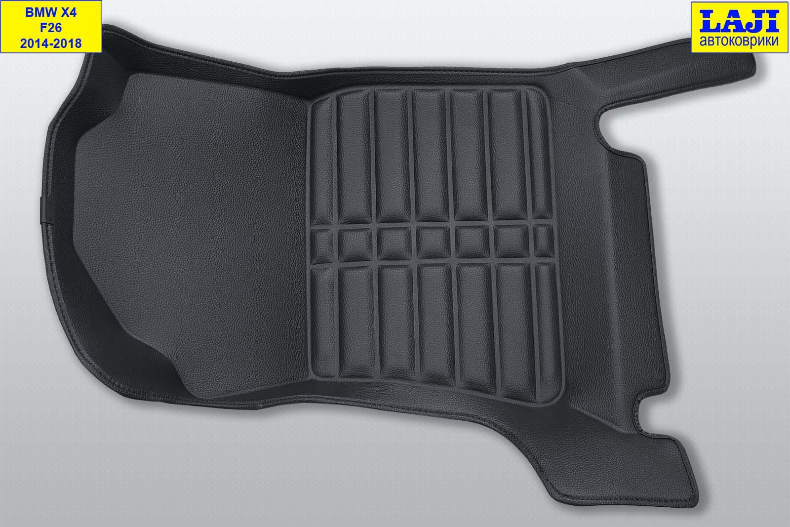 5D коврики в салон BMW X4 (F26) 2014-2018 5