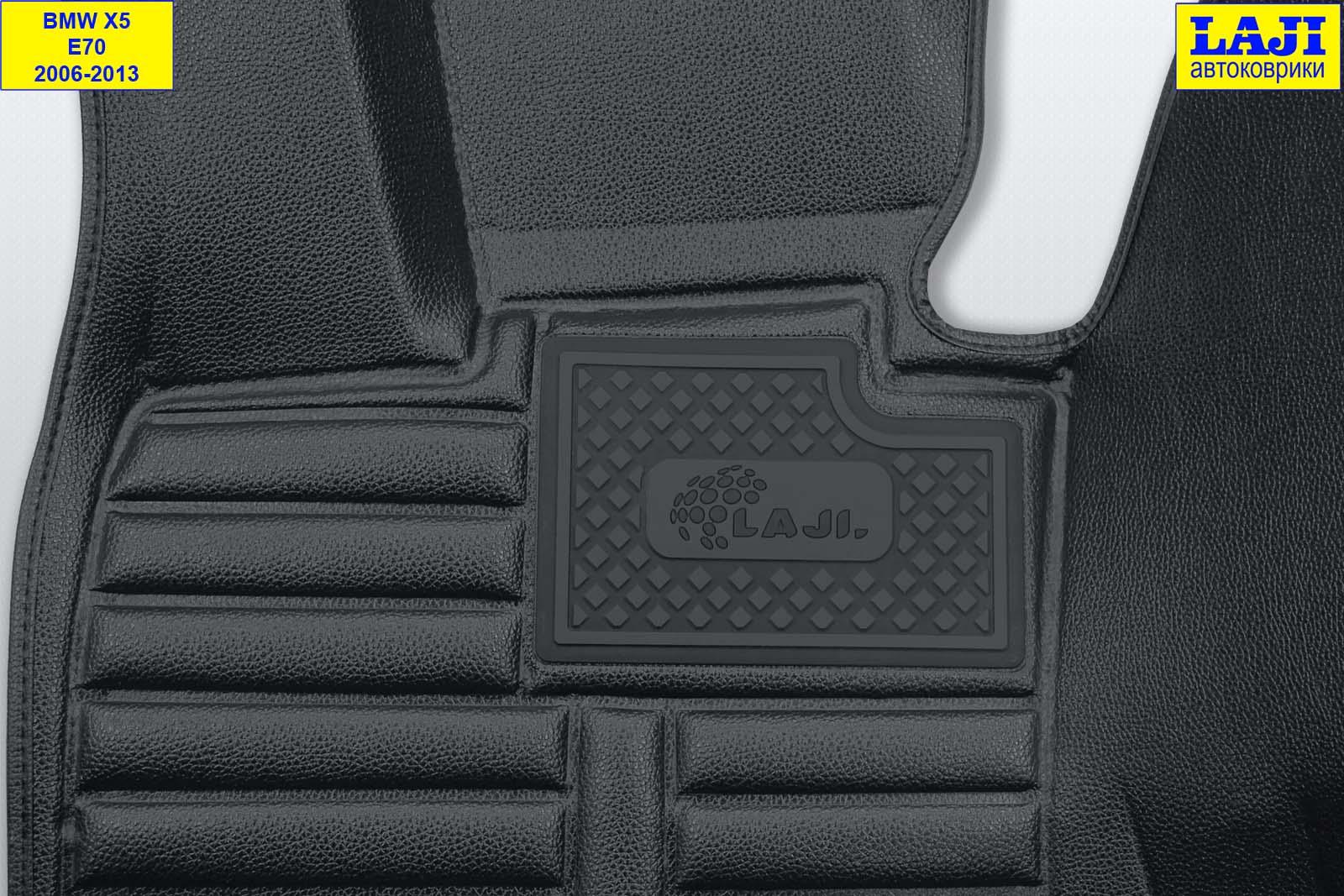 5D коврики в салон BMW X5 (E70) 2006-2013 7