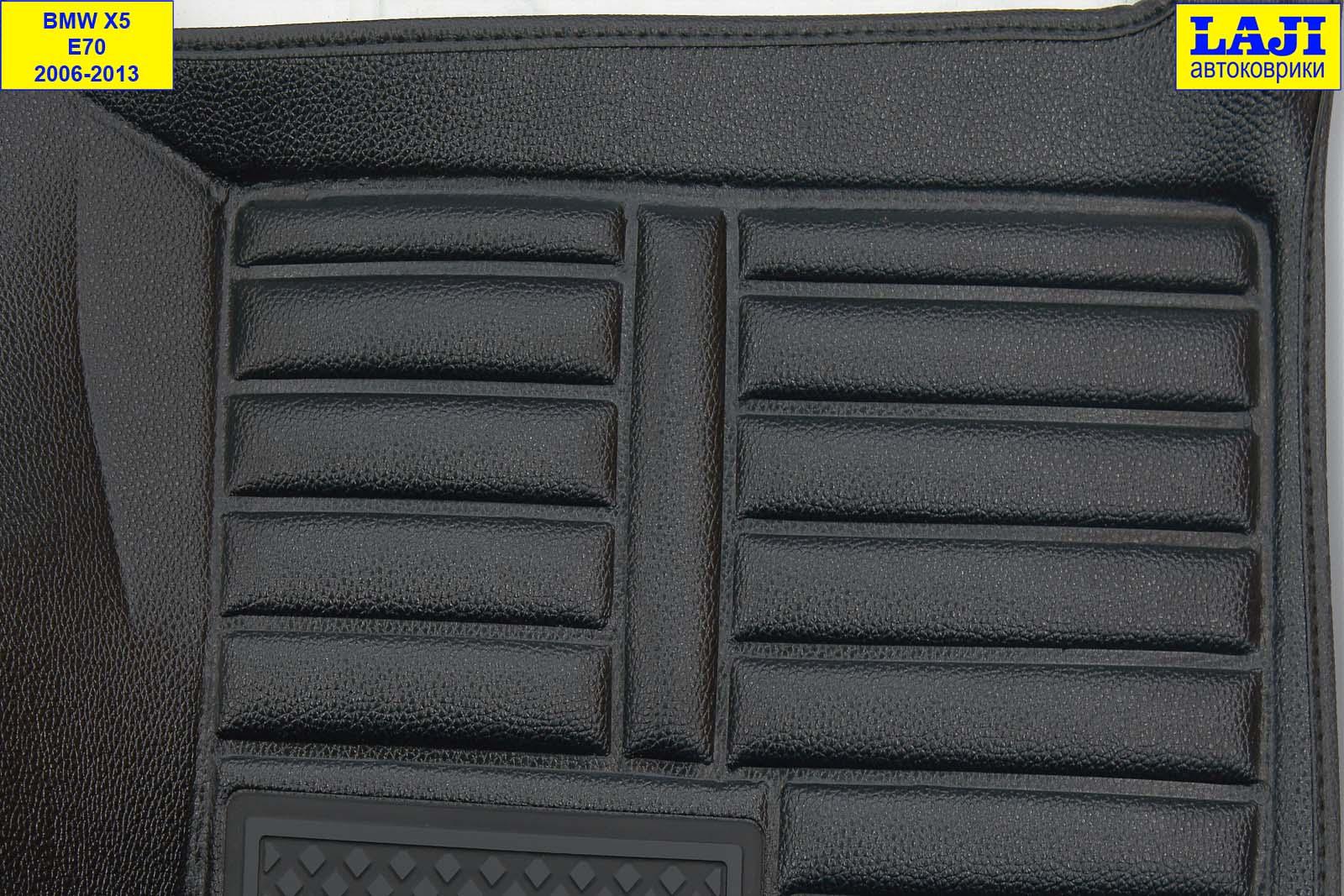 5D коврики в салон BMW X5 (E70) 2006-2013 8