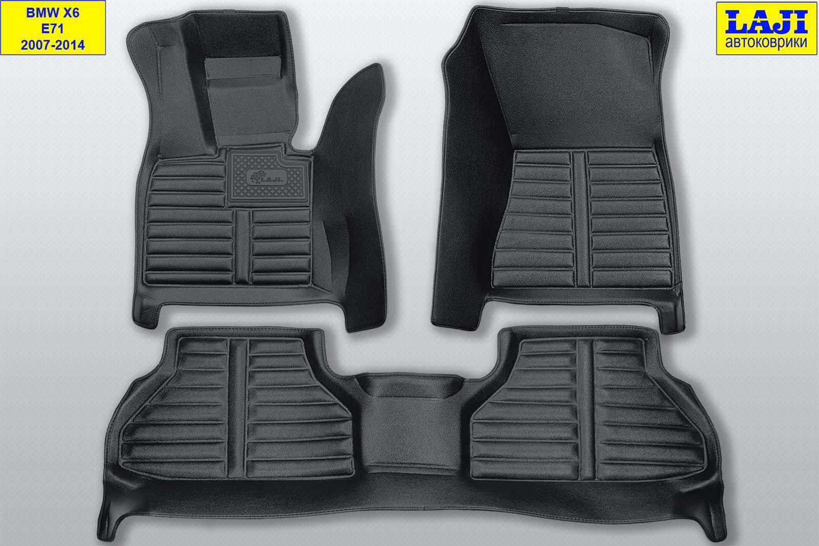 5D коврики в салон BMW X6 (E71) 2007-2014 1