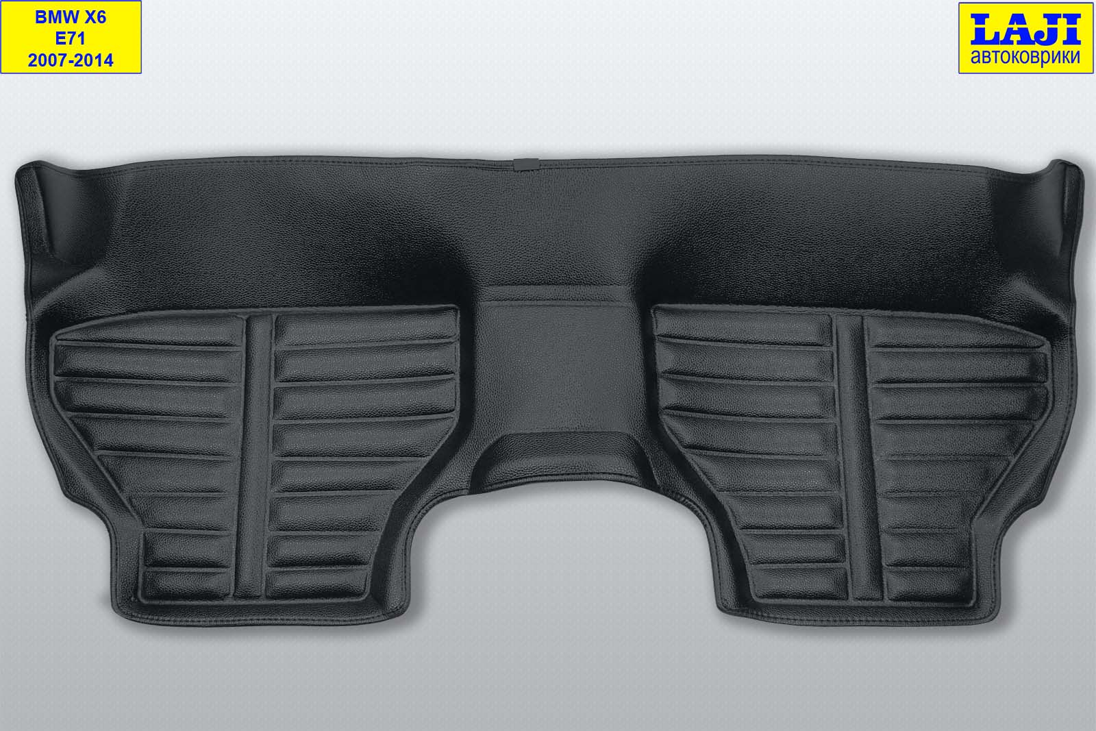 5D коврики в салон BMW X6 (E71) 2007-2014 9