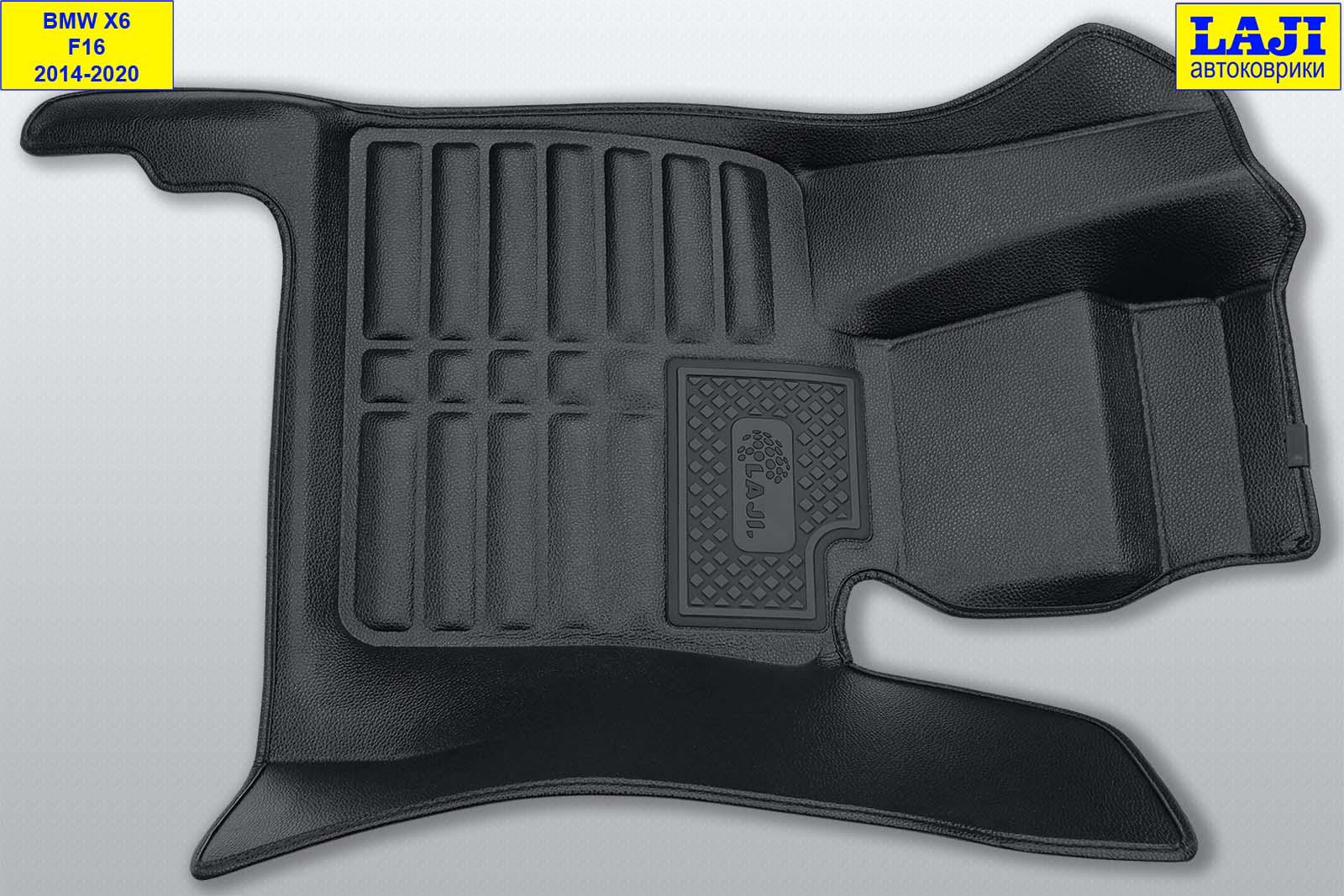5D коврики в салон BMW X6 (F16) 2014-2020 3
