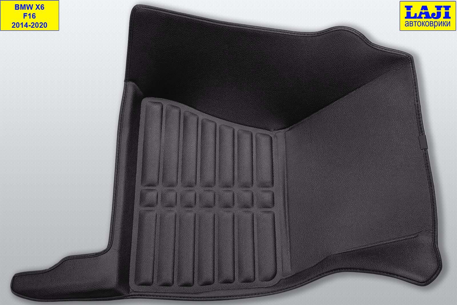 5D коврики в салон BMW X6 (F16) 2014-2020 4
