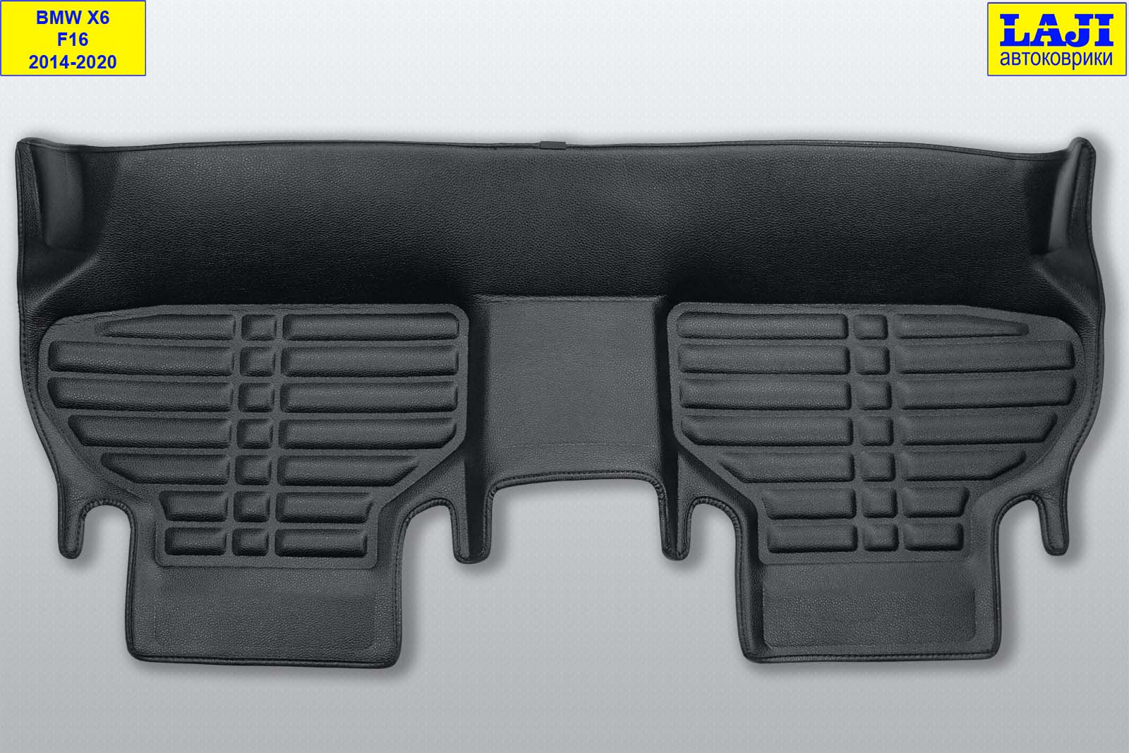 5D коврики в салон BMW X6 (F16) 2014-2020 9