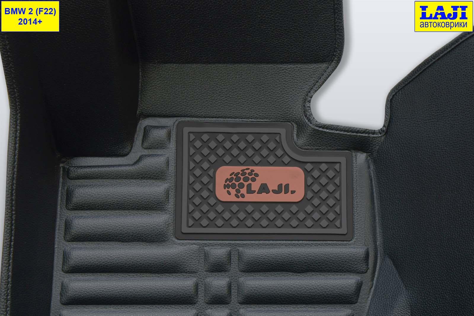 5D коврики BMW 2 серии F22 2014-2020 7